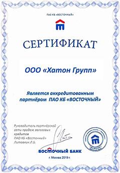 vostochniy_2