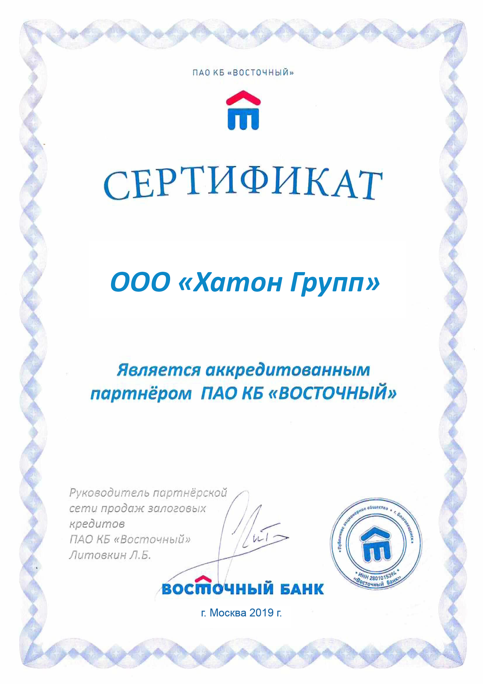 взять кредит на увеличение жилплощади 1000000 пермь