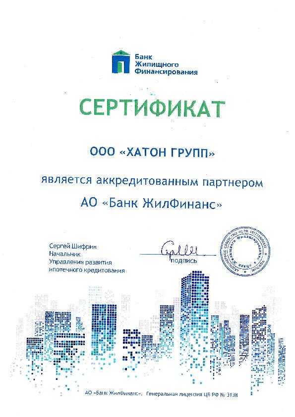 Банк открытие кредит 8.5