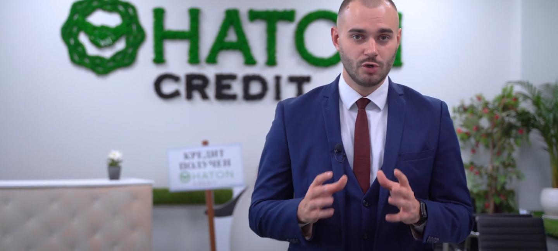 Вопрос-ответ! <br>Как рефинансировать кредит.
